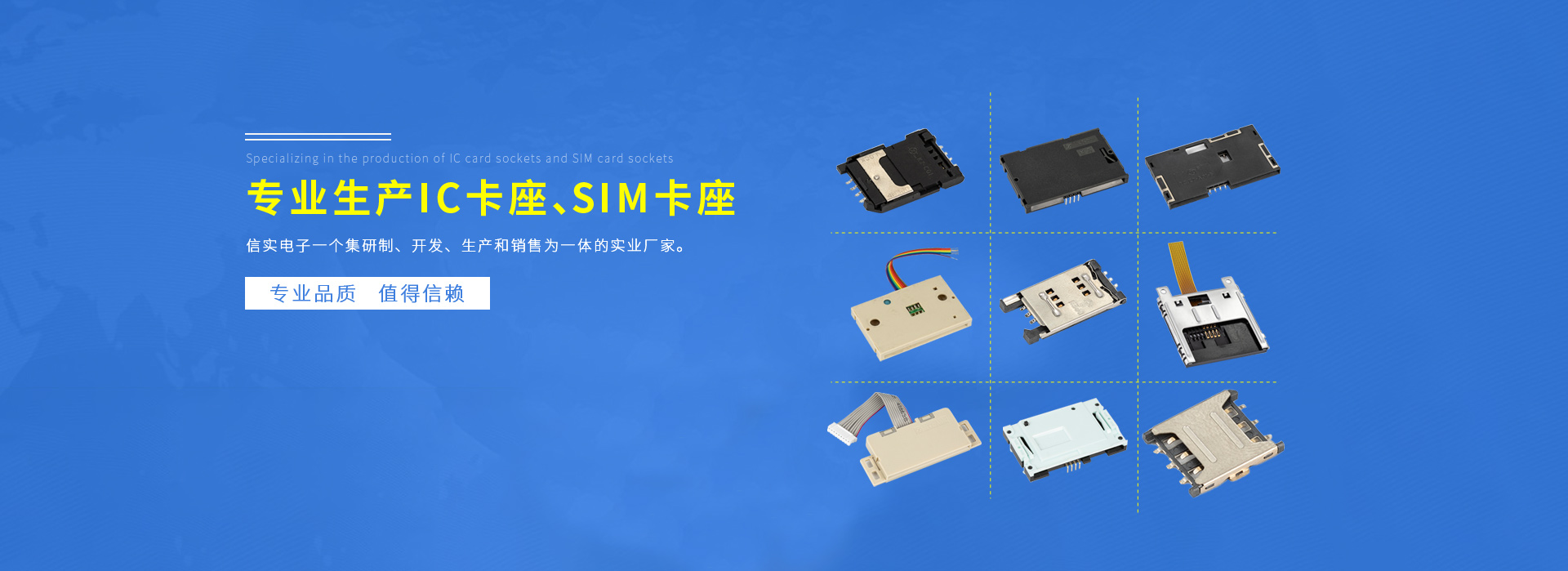 http://www.ic-card.cn/data/upload/202011/20201126094219_148.jpg